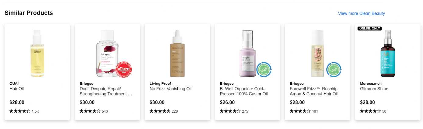 Sephora product recommendations