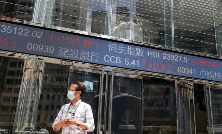 Asian equities fall as inflation fears rattle markets